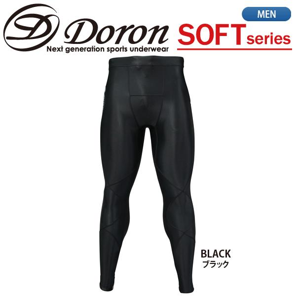 【ポイント10倍!送料無料】ドロン【Dron】 ドロンアンダーウエア SOFTシリーズ メンズ ロングタイツ D1780