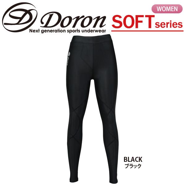 ファイテンとの共同開発によって生まれた 勝てるアンダーウエア コンプレッションインナー ダーツ 釣り ドロン Doron D1790 レディース オープニング 大放出セール 信用 ロングタイツ SOFTシリーズ ドロンアンダーウエア