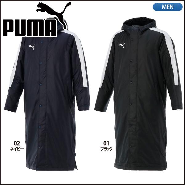 プーマ 【PUMA】 ロング ボアコート 654983