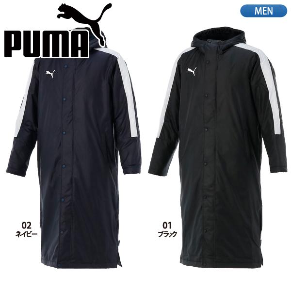 プーマ【PUMA】ロング ボアコート 654983