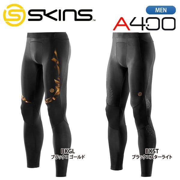 【20%OFF 送料無料】 SKINS 【スキンズ】 A400 メンズロングタイツ