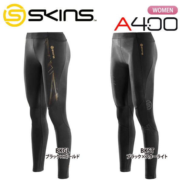 【20%OFF 送料無料】 SKINS 【スキンズ】 A400 ウィメンズ ロングタイツ