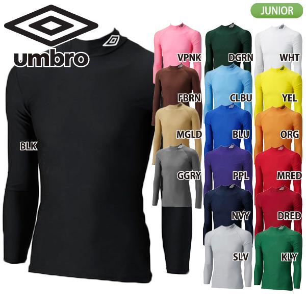 人気の定番モデル 大好評です Jr. スーパーセール ハイネック コンプレッション 練習着 サッカー プラシャツ 期間限定特価 子ども アンブロ ジュニア用 UAS9300J 長袖 パワーインナーシャツ UMBRO