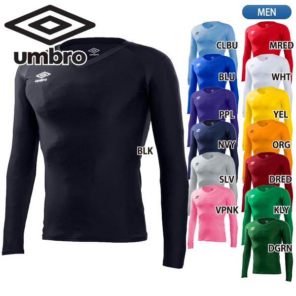 【期間限定特価!】アンブロ 【UMBRO】 長袖 パワーインナーシャツ UAS9701L メンズ