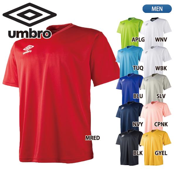 人気の定番モデル サッカーウエア トラスト プラクティスシャツ フットサル Tシャツ 練習着 激安超特価 UMBRO UBS7637 メンズ ベーシックセカンダリーシャツ 半袖 アンブロ