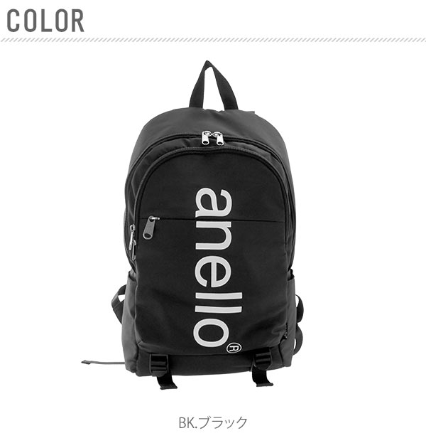 Big logo print D bag anello アネロ basic stylish unisex lady s men black black  white white Midori Green navy dark blue red red attending school club ... 141ca5c935341