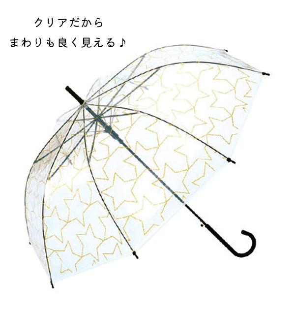 Umbrella length umbrella Red red 60cm Ladies umbrella Merry Flower PT-08 RD Wpc. World Party