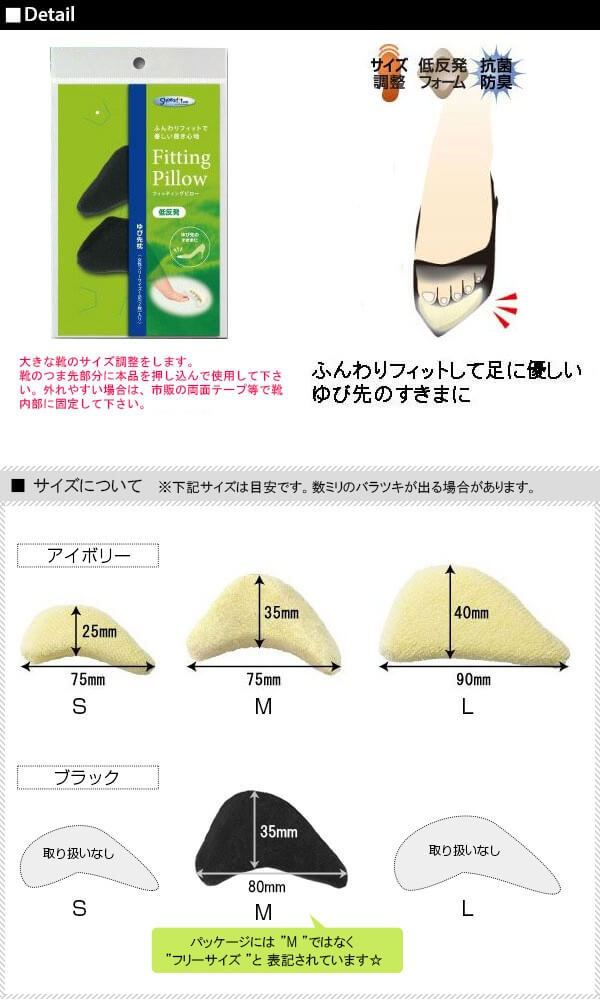 Ringtone in the report view up to 6 points! Fitting pillow memory foam toe cushion foot finger cushion shoes take off measures size adjustment foot finger pad insoles in the heel strain relief 靴zure prevention may fit women's store and genuine bargain sa