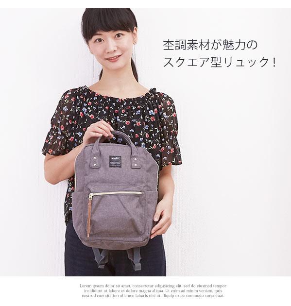 9bbe7076e03a89 ... Anello Luc mini anello backpacks women's men's school store adult mini  lightweight mini back zippered screaminiluc ...