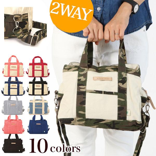 Gate School Also The Shoulder Bags Cute Tote Bag 2 Way Adenine Addninth Canvas Women S Sub Handbag Diaper Travel Commuting