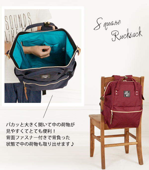 BACKYARD FAMILY ZakkaTown: Anello Large Backpack 2016 Bag