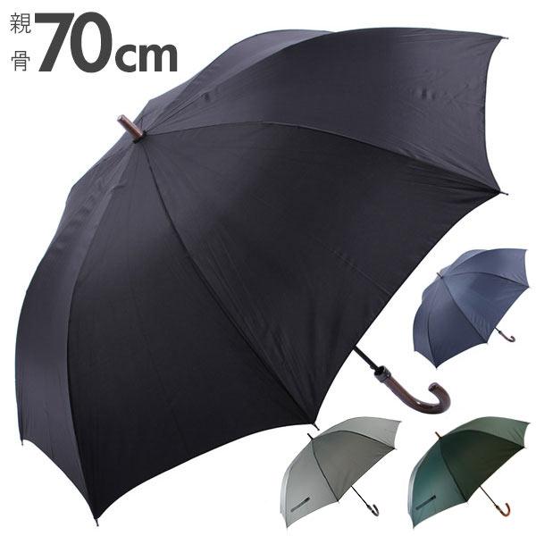 70cm ワンタッチ 大きい ジャンプ アンブレラ かさ 傘 メンズ PROMENADE メーカー公式ショップ SKY スカイプロムナード 通販 OUTLET SALE