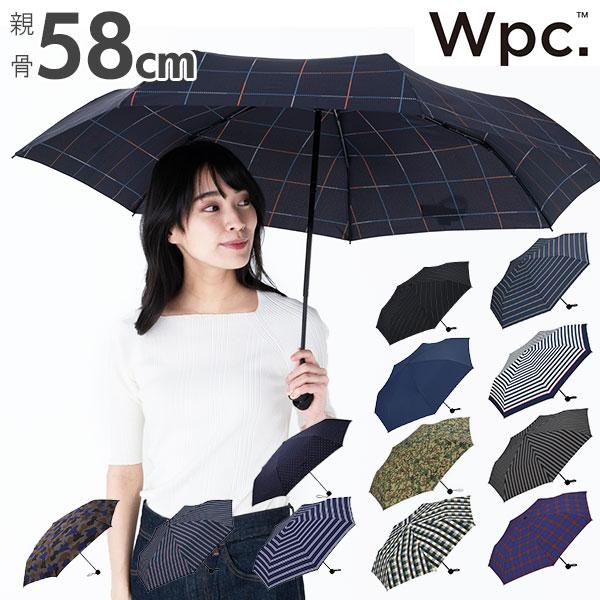メンズ 大きい 晴雨兼用 傘 通販 おりたたみ お気に入り 1着でも送料無料 折りたたみ傘 軽量 折り畳み傘
