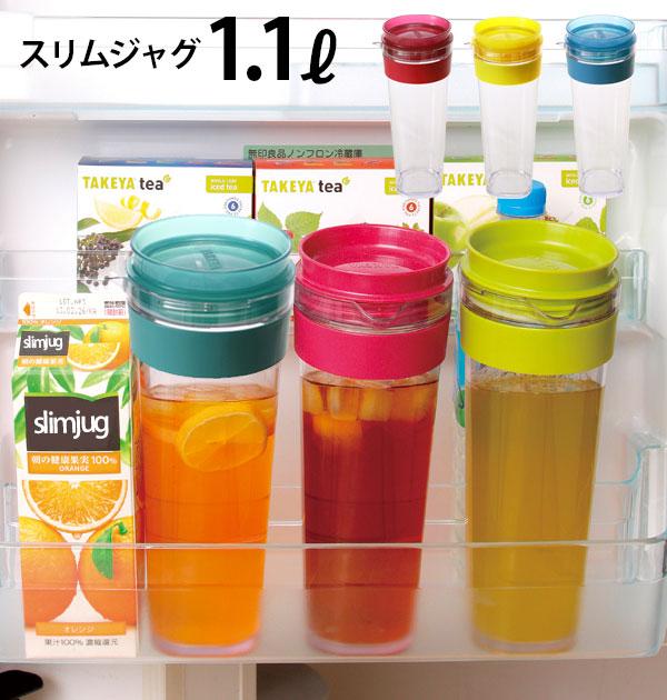 ダシや麦茶の保管に!冷蔵庫で場所をとらない「麦茶ポット」のおすすめは?