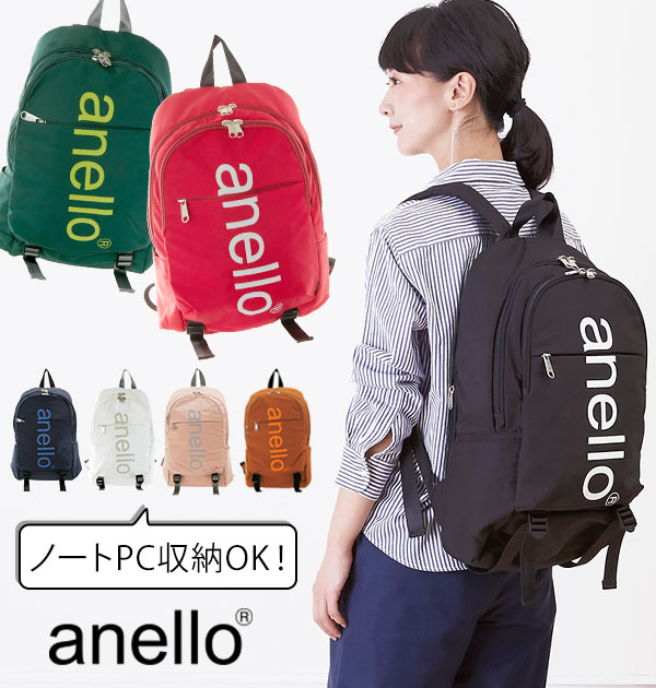 ROWDY  Big logo print D bag anello アネロ basic stylish unisex lady s men  black black white white Midori Green navy dark blue red red attending  school club ... e4ed8f7c5f90a