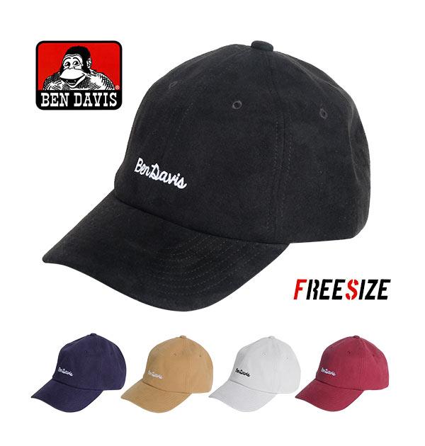 Ben Davis Snapback black hat