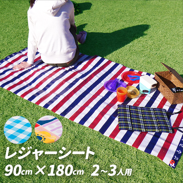Cherry Blossom Outdoor Picnic Tablecloth in 3 Sizes Washable Waterproof