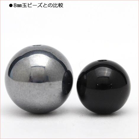 t921 < 太赫茲 > 輪珠 10 毫米 10057901 高純集中出售的晶體石糧食銷售