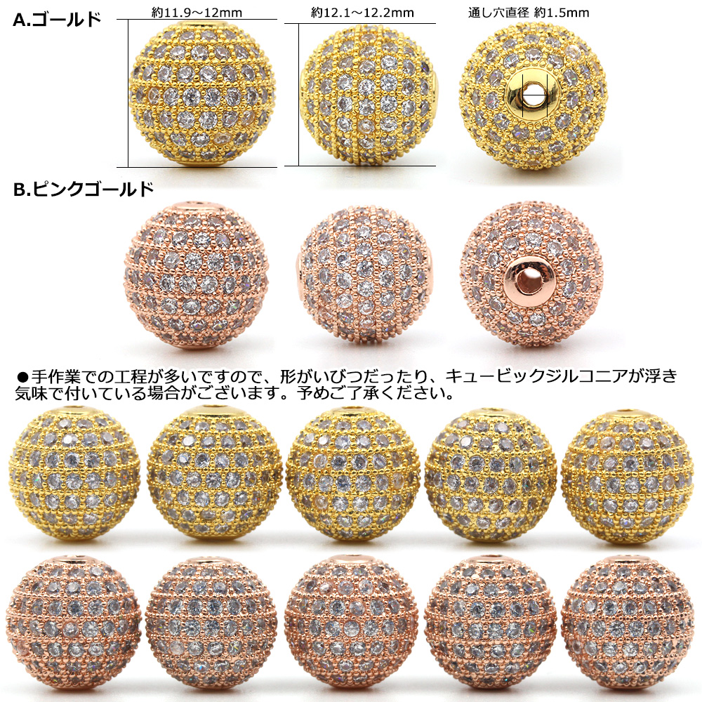 Cz Diamond Beads: Lucky365 Jem Stones: P196 12mm Metal Parts Selling Things
