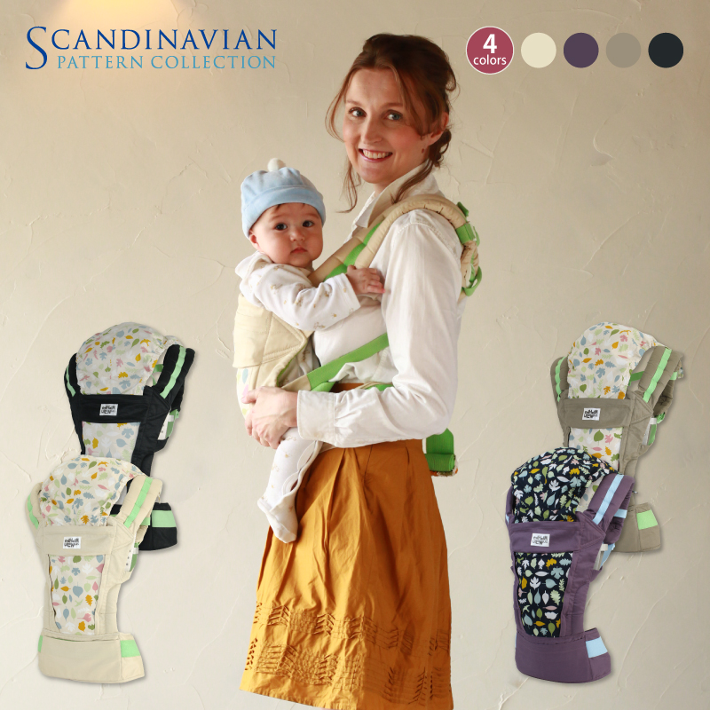 【SALE 14%off】SPC(Scandinavian Pattern Collection) 北欧パターン 抱っこひも 抱っこ紐 だっこひも ギフト 出産祝い l4300 5P01Oct16