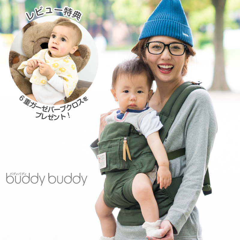 Buddy Buddy(バディバディ) アーバンファン