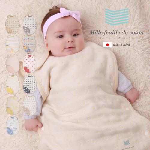 Mille-feuille de coton ミルフィーユデコットン ベビー スリーパー