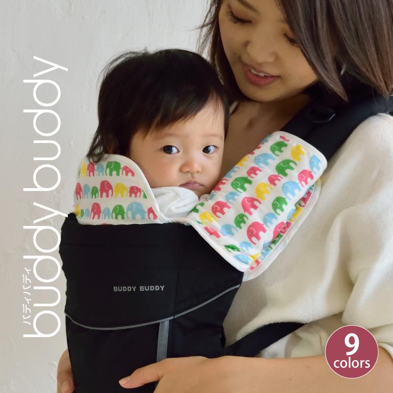 安心の日本製気になる首かっくんを防止します 人気の製品 抱っこひも屋が作る 首かっくん防止サポート 日本製 贈り物 ヘッドサポート 首カックン よだれカバー ベルトカバー ダブルガーゼ スナップボタン L8110 ギフト L8160 L8130 L8170 5P01Oct16 L8120