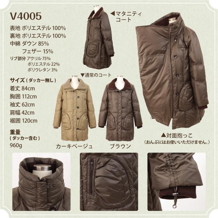 下来冬天产假与好友好友 (好友集合) 在外护套 10P30May15.达克尔的集合。