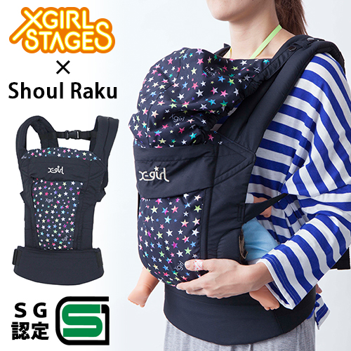 X-girl Stages エックスガール ステージス ショルラク 抱っこひも 抱っこ紐 L4230 ブラック 5P01Oct16