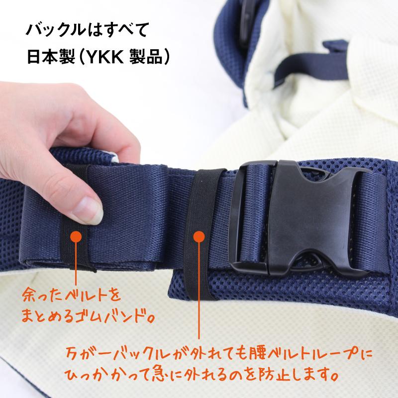 能收藏BuddyBuddy巴迪巴迪Urban Fun都市粉丝全部网丝抱的带子抱的带子抱的带子婴儿载体的腰身门型腰带型L4440 5P01Oct16