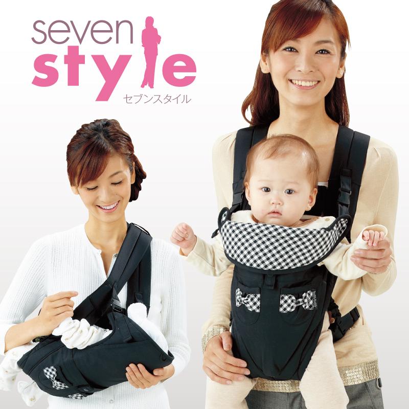 monbebe(モンベベ) セブンスタイル デニム 抱っこひも 抱っこ紐 だっこひも 新生児 おんぶ紐