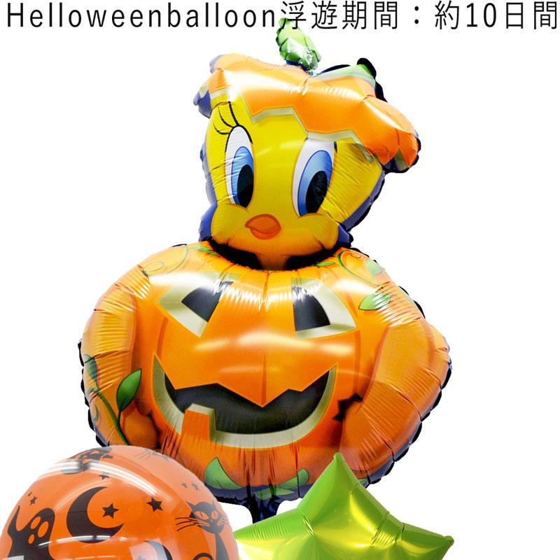 ハロウィン プレゼント バースデー バルーン サプライズ ギフト パーティー Birthday Balloon Party 風船K1Tlc3FJ