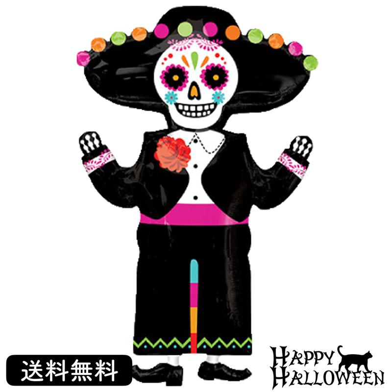 受注生産品 往復送料無料 ハロウィン ゴースト パーティー バルーン 装飾 シュガースカル プレゼント バースデー サプライズ 誕生会 Party Balloon 風船 お祝い ギフト Halloween デイオブザデット 誕生日