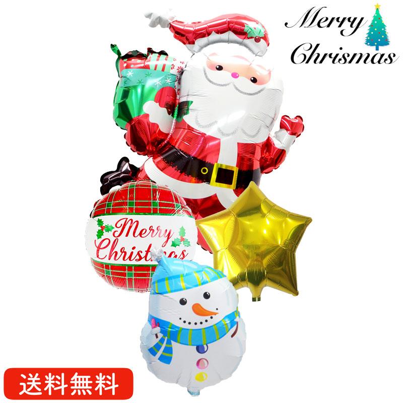 クリスマス プレゼント バルーン サプライズ ギフト パーティー Balloon Party 風船 お祝い ランニングサンタスノーマンST