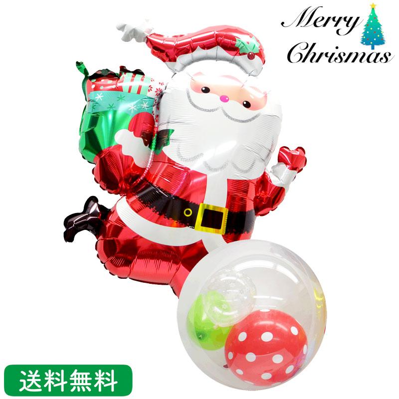 今年は新しくランニングサンタさんが登場しました ランニングサンタ クリスマス プレゼント 割引も実施中 バルーン サプライズ ギフト Party Balloon お祝いランニングサンタST パーティー 風船 驚きの値段