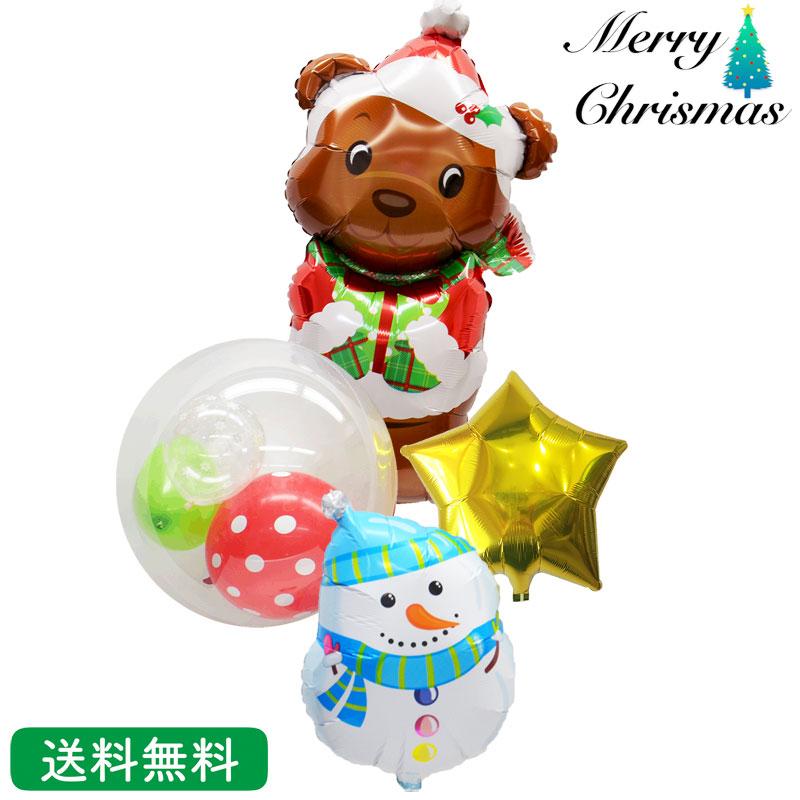 クリスマス プレゼント バルーン サプライズ ギフト パーティー Balloon Party 風船 お祝い クリスマスベアー インサイダーバルーン スノーマン