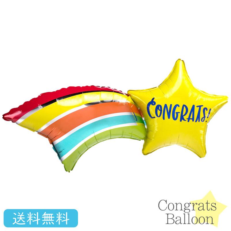 バルーン お祝い 期間限定今なら送料無料 装飾 風船 パーティ プレゼント サプライズ 期間限定で特別価格 ギフト Birthday Party 誕生日 3点セット Balloon パーティー コングラッツ 誕生会