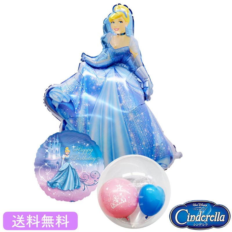 バースデー プレゼント バルーン サプライズ ギフト パーティー Birthday Balloon Party 風船 誕生日 誕生会 お祝い ディズニー プリンセス princess disney シンデレラ セット バルーン