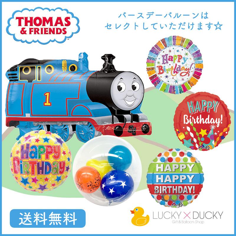 "Birthday Party 5 X 12/"" THOMAS THE TANK ENGINE Latex Balloons Party Decoration"