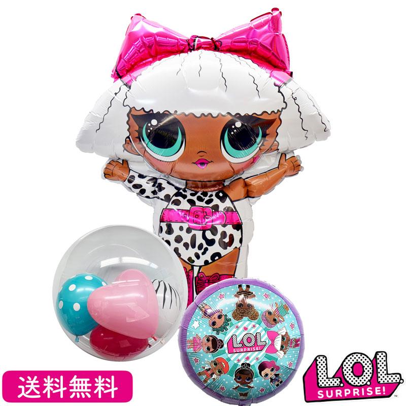 バースデー プレゼント バルーン サプライズ ギフト パーティ Birthday Balloon Party 風船 誕生日 ウェディング バルーン電報 結婚式 お祝い LOLサプライズ 人気