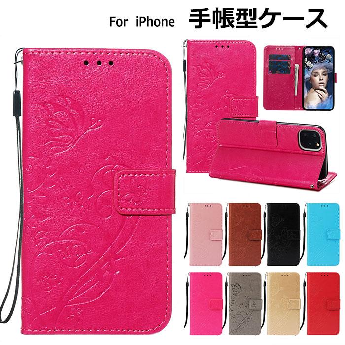 アイフォン11 ケース プロ アイフォンse2 カバー iPhone se 人気ショップが最安値挑戦 第2世代 手帳 アイフォンカバー 11 pro max 手帳型 x カード収納 xr se2 レザー iPhone11 耐衝撃 スタンド カメラ保護 スマホケース xs おしゃれ マ 日本メーカー新品