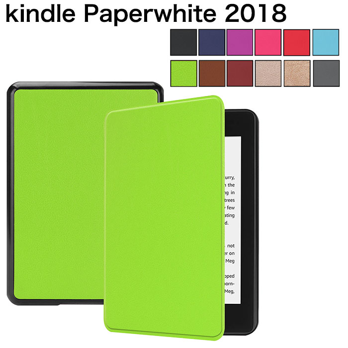 Amazon kindle Paperwhite 2018 ケース 絶品 カバー amazon paperwhiteケース キンドルペーパーホワイト 超激得SALE 手帳型 送料無料 キンドルペ レザー アマゾン