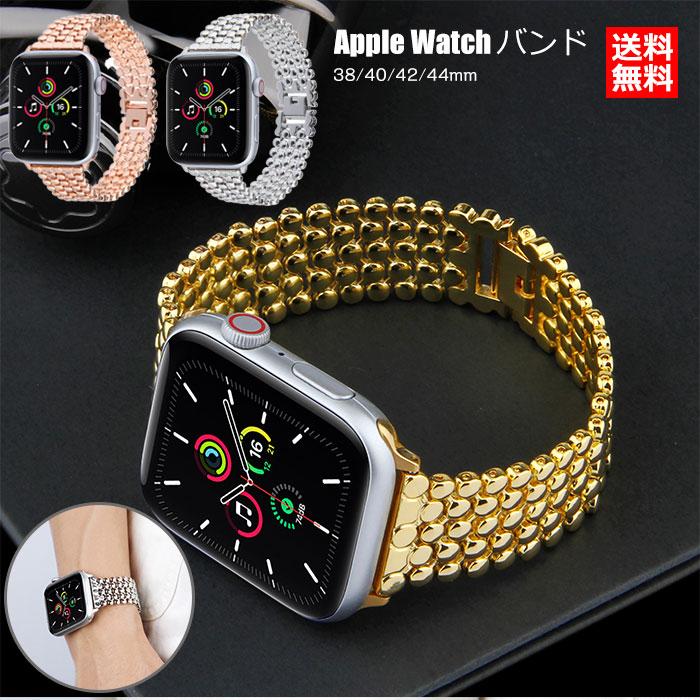 Apple Watch 交換バンド watch series 6 おすすめ バンド iWatch通用ベルト アップルウォッチバンド ベルト交換 38mm 40mm 42mm 44mm 3 オープニング 大放出セール ベルト 送料無料 時計ベルト 替えベルト iWatch メンズ 2 5 に対応 SE 4 レディース