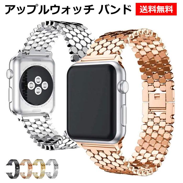 Apple watch バンド ベルト series 6 44mm 40mm se 5 4 2 1 3 38mm アップルウォッチ メンズ 42mm 秀逸 特売 ステンレス かっこいい 送料無料