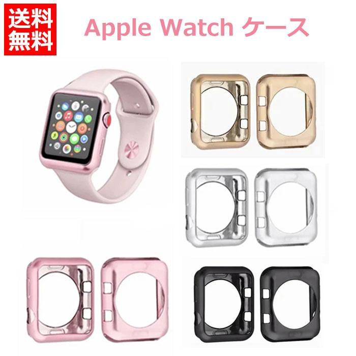 アップルウォッチ 保護ケース 日本未発売 カバー ケース アップルウォッチse apple watch 44mm 38mm 42mm 40mm Apple 出色 Watch series メッキ ケ 薄型 4 5 耐衝撃 Series 6 se 軽量 保護カバー 送料無料
