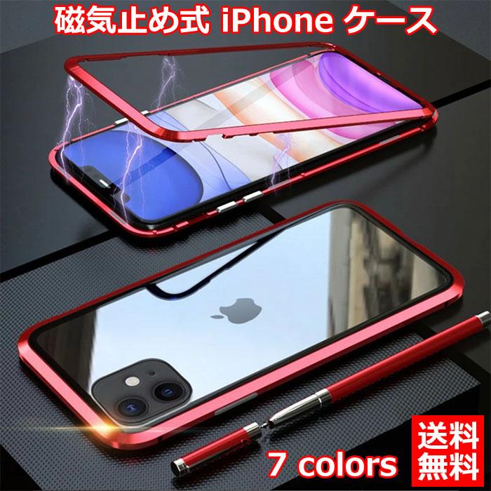 iPhone11 ケース pro iPhone11promaxケース iPhone 11 max iPhone11proケース 強化ガラス 直輸入品激安 アイフォン11 アイフォン11プロ 大人気 背面ガラス 送料無料 強化ガラ クリア
