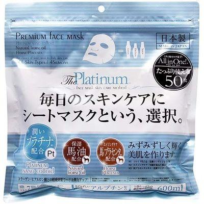 進製作所 開店祝い プレミアムフェイスマスク プラチナ 50枚入 特別セール品