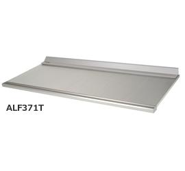 アルミ型材庇ALF371 アームレスタイプD900ℓ1500