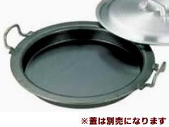 餃子(ギョーザ)鍋 42cm 鉄製