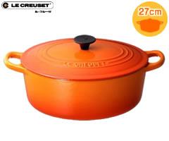 ル・クルーゼ/LECREUSET ココットオーバル27cm オレンジ (ルクルーゼ:両手鍋:楕円:正規輸入品:日本仕様)